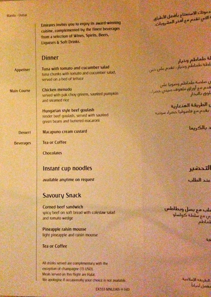 Emirates has a menu ready on each seat.  This gives you an idea on what to expect.