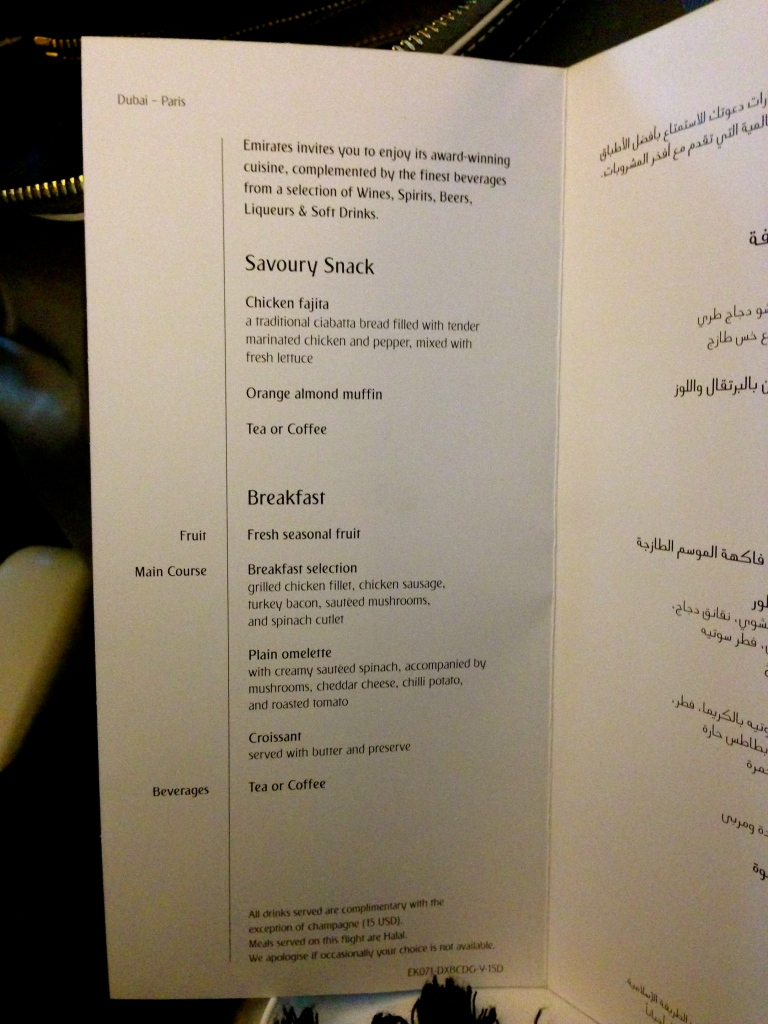 2nd leg of the flight menu