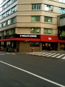 As we were waiting for the HOHO bus, we stayed in one of their popular coffee shops, Holly's Coffee.