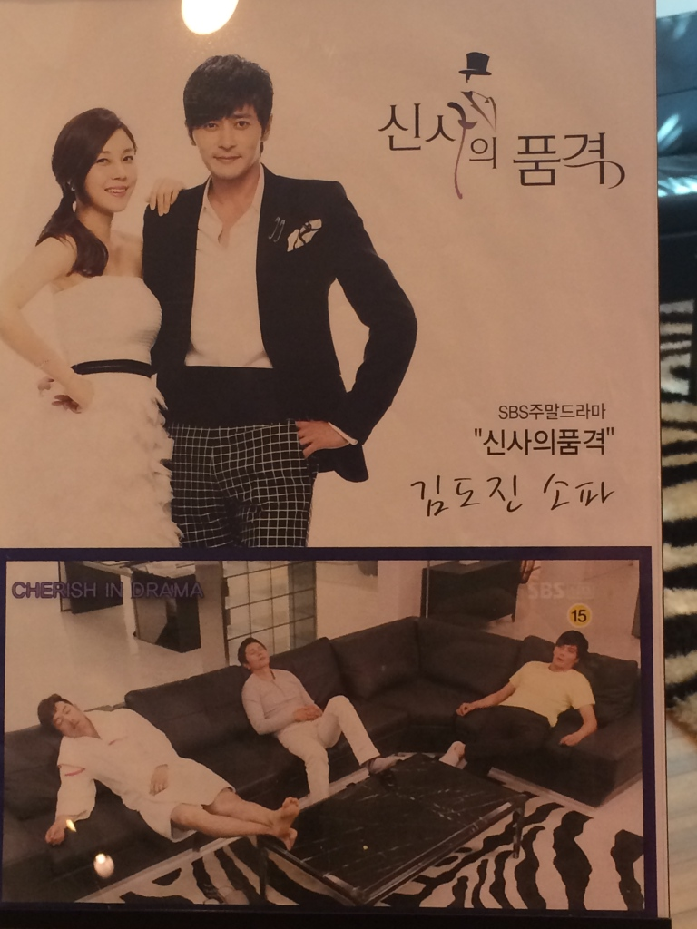 This is one of their popular tv series, A gentleman's dignity.  It's a light romantic drama/comedy series.